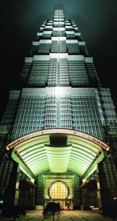 1Jin Mao Tower